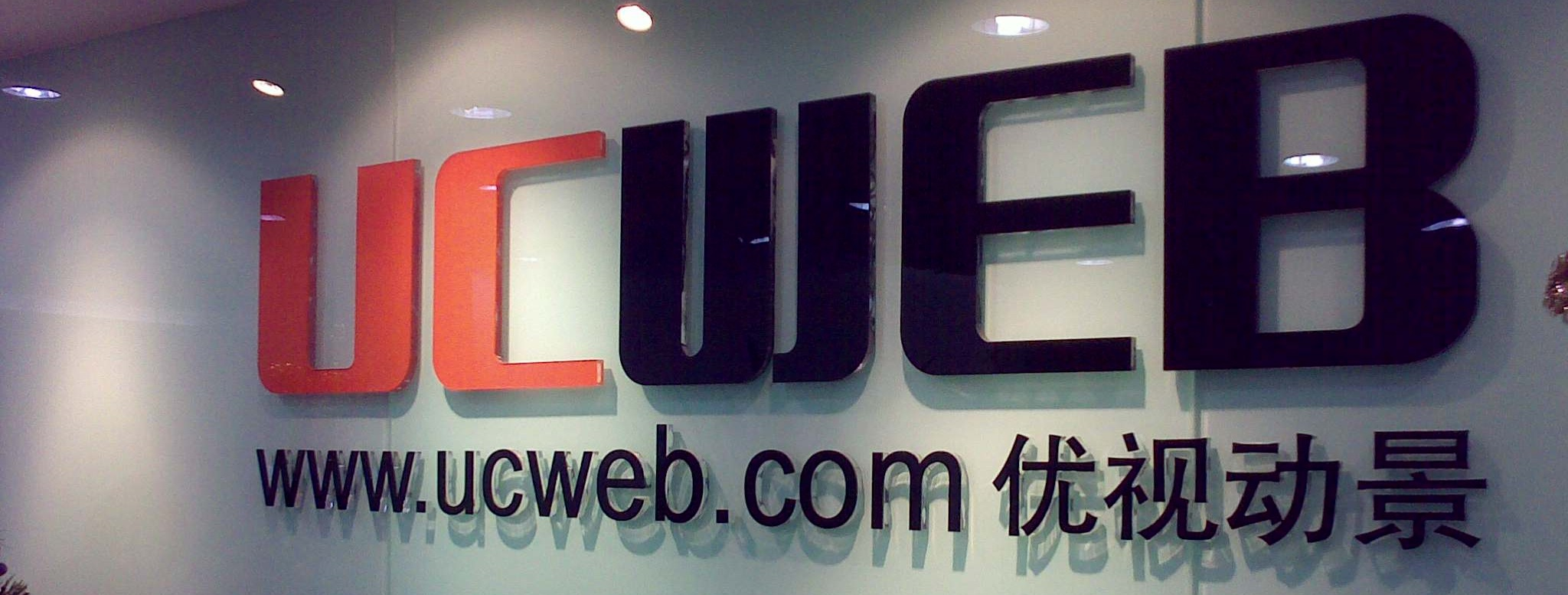 Chinese Browser-Maker UCWeb Cross 500 Million Users