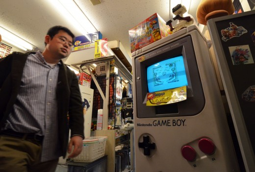 JAPAN-ENTERTAINMENT-GAME-COMPANY-NINTENDO