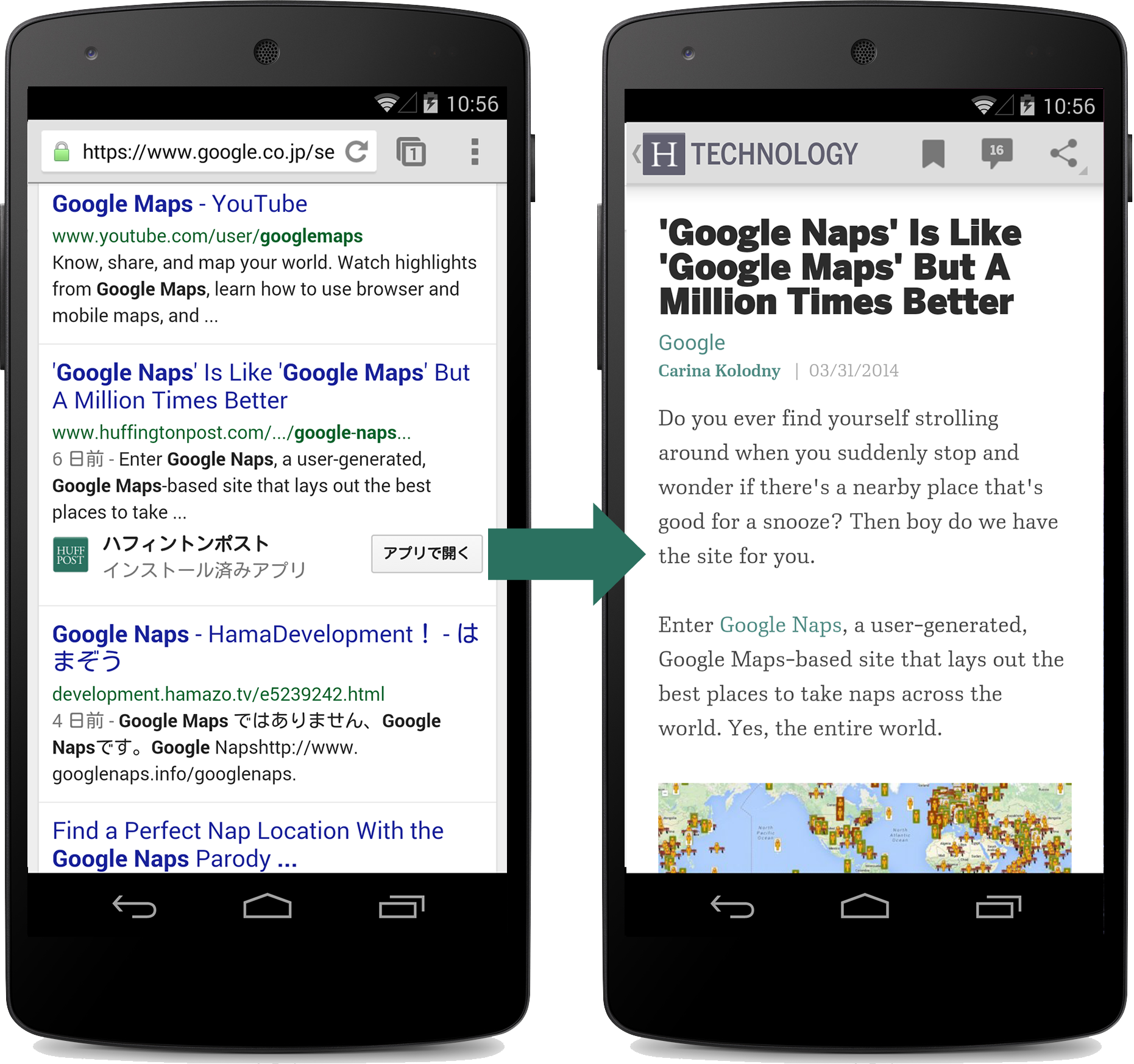 Huffpo app indexing Google Search for Android now surfaces results from inside third party apps for English content globally