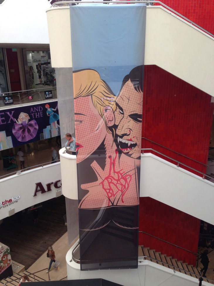 Ronen Harten True Blood 730x973 Giant art works inspired by HBOs Game of Thrones, Girls, and Oz engage Israels shoppers