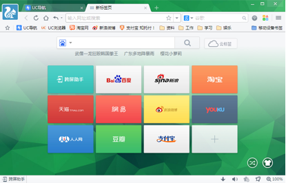 UCWeb 1 Chinas UCWeb launches a PC browser that features integration with Alibabas shopping sites