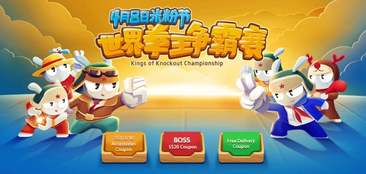 Xiaomi Game 730x348 Xiaomis social media strategy drives fan loyalty, books it $242m in sales in 12 hours