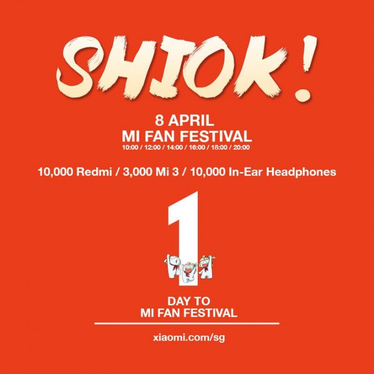 Xiaomi Shiok 730x730 Xiaomis social media strategy drives fan loyalty, books it $242m in sales in 12 hours