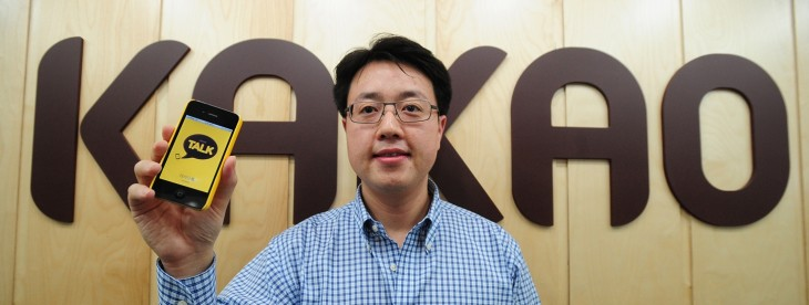 kakao 730x276 15 tech IPOs from Asia to watch out for in 2014