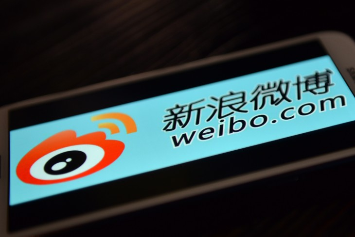 479466853 730x489 Weibo CEO: Clutter is good for us, and microblogging can thrive alongside messaging apps