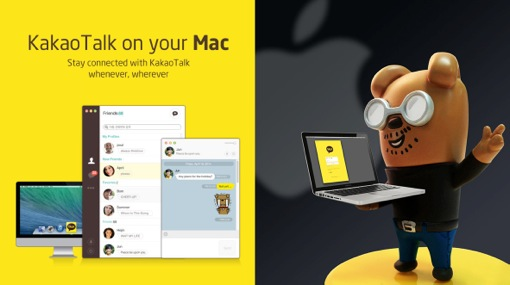 Kakao Mac 1 Korean chat app Kakao Talk is now available on Mac, while a search chat feature lands on Windows