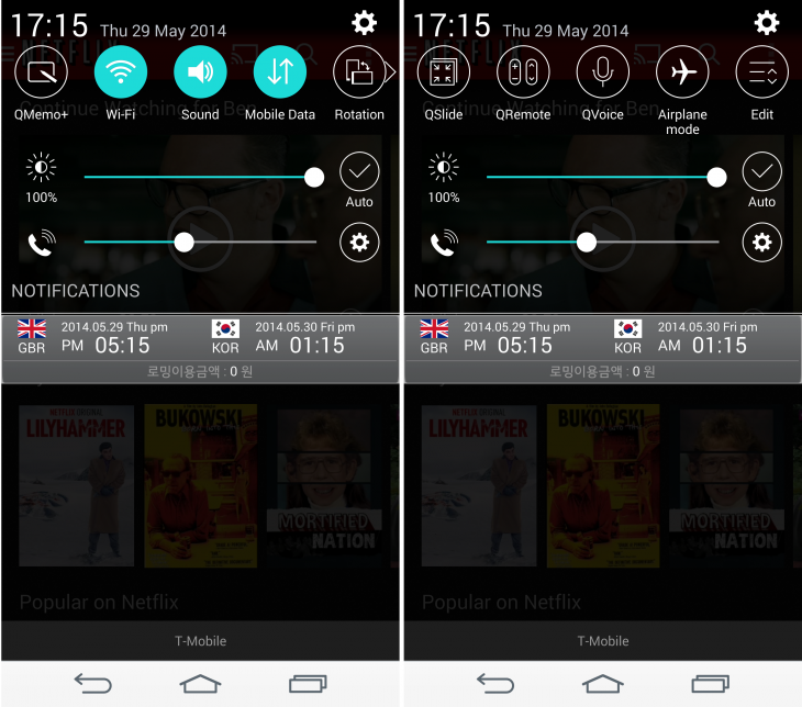 LGG3 UI 730x644 LG G3 review: Third times a charm for LGs 5.5 flagship, but questions remain over battery life