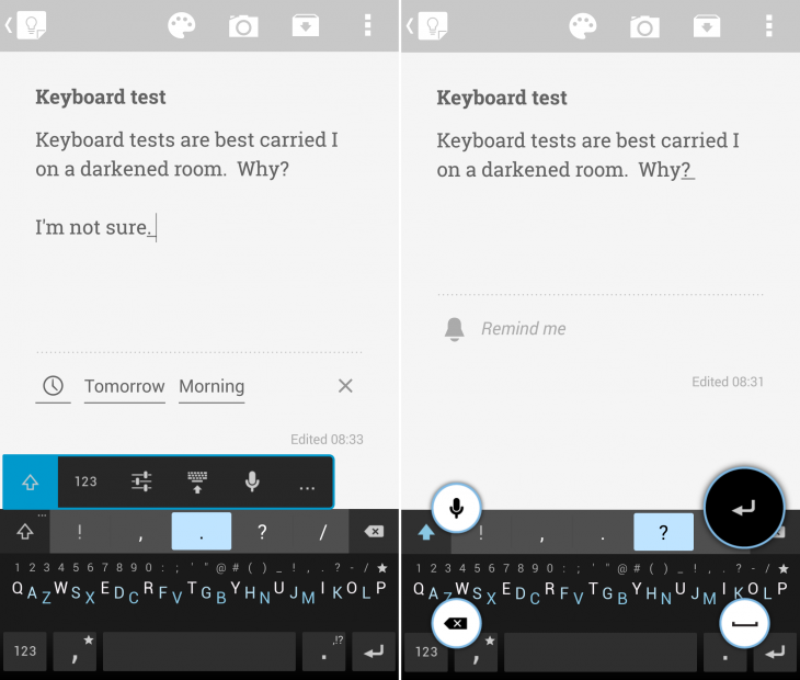 Minuum test 730x620 Minuum: A nifty collapsible keyboard app for Android