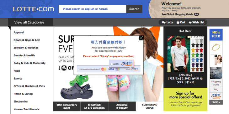 Screen Shot 2014 05 20 at 11.53.17 am 730x364 Alibaba extends the reach of its Alipay payments service into Korea