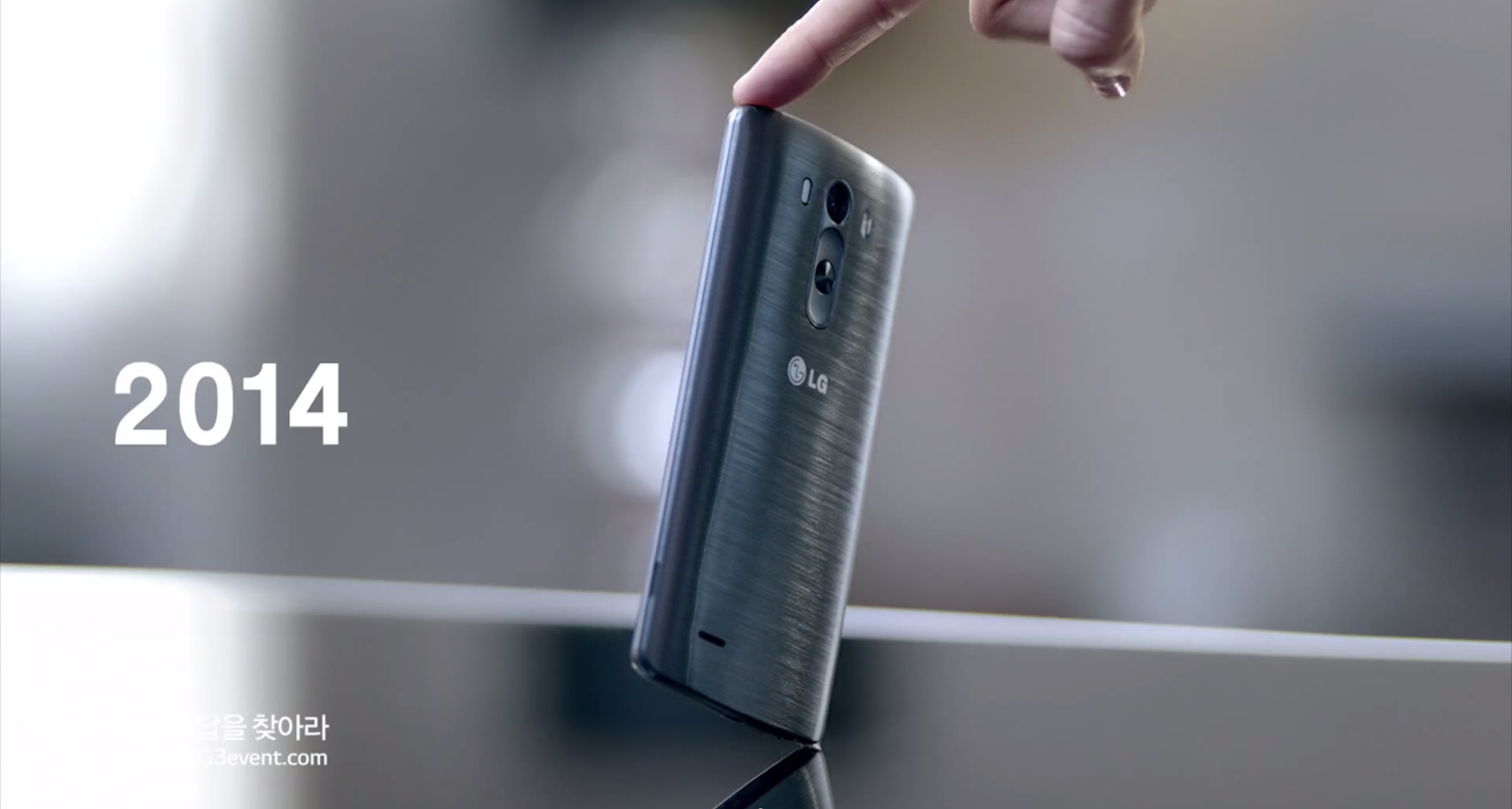 LG Teaser Videos Offer a Sneaky Peek at New G3 Smartphone