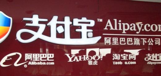 alipay2