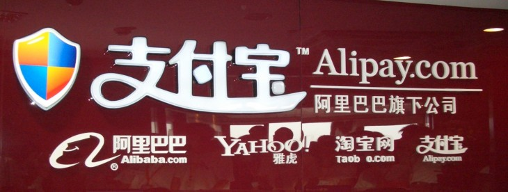 alipay2 730x276 Alibaba is breaking out of China while the rest of the world tries to break in