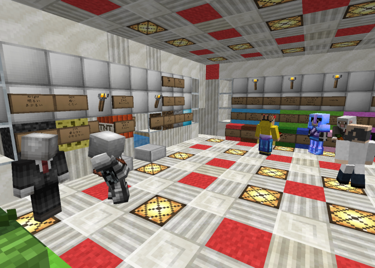 image02 730x523 Kotoba Miners uses Minecraft to teach you Japanese