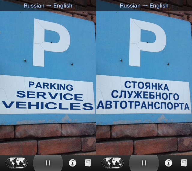 word lens ios Google acquires Quest Visual to integrate its Word Lens augmented reality technology into Google Translate