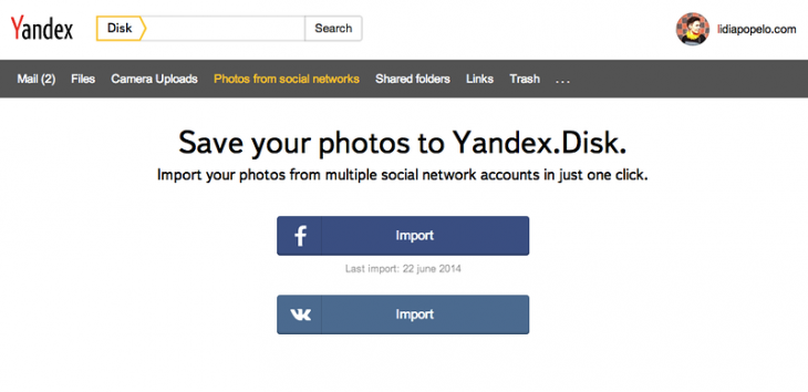 0 11cd62 b19bc8c6 XL 1 730x354 Yandex.Disk lets you quickly backup your Facebook photos to the cloud