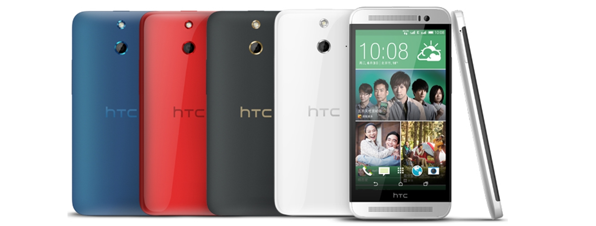 HTC Launches the One E8