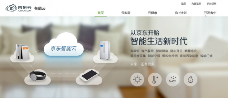 JD Smart Cloud 730x315 Chinas top e commerce firms, Alibaba and JD, jump onto the internet of things bandwagon