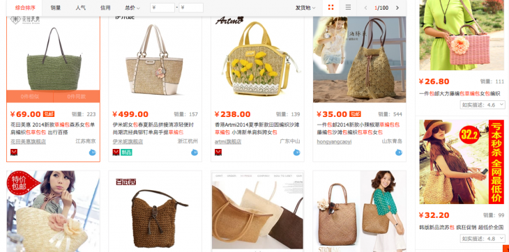 Screen Shot 2014 06 05 at 1.15.48 pm 730x362 Alibabas recent deals are paving the way for its Chinese marketplace to go global