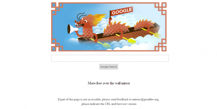 Screenshot 2014 06 02 21.08.01 730x369 China clamps down on Google services ahead of 25th anniversary of Tiananmen Square protests