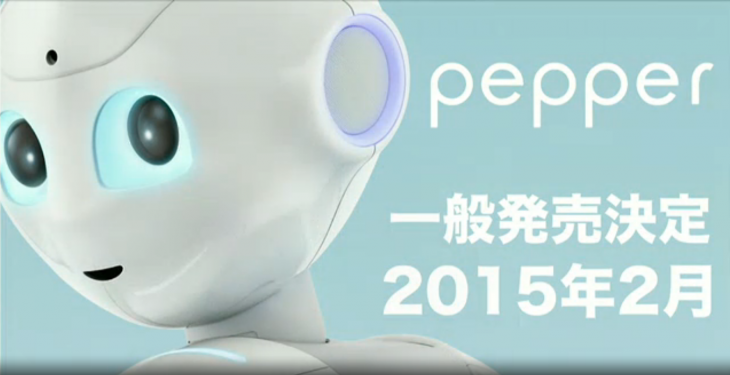 Screenshot 2014 06 05 11.37.10 730x375 Pepper is an emotionally aware robot available in Japan next year for under $2,000