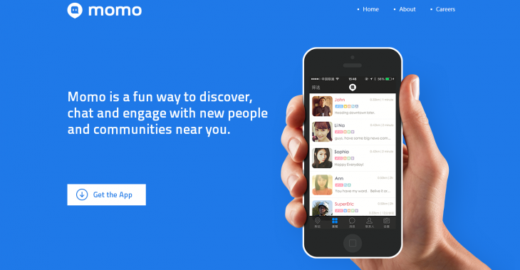 Screenshot 2014 06 18 14.35.17 730x379 Momo, the Chinese flirting app with 100m users, is shutting its English service on July 1