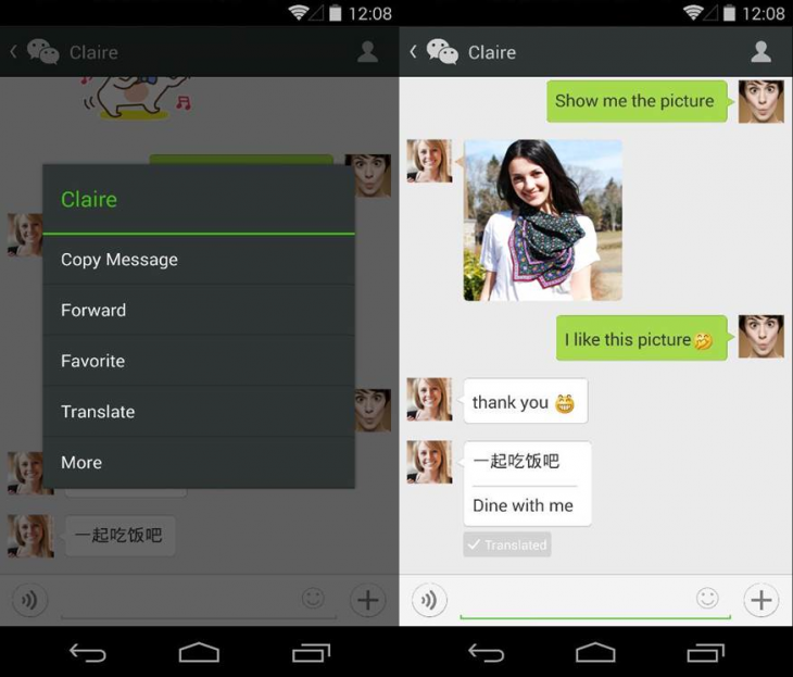 WeChat Android Translate 730x623 WeChat brings its nifty new message translation feature to its Android app