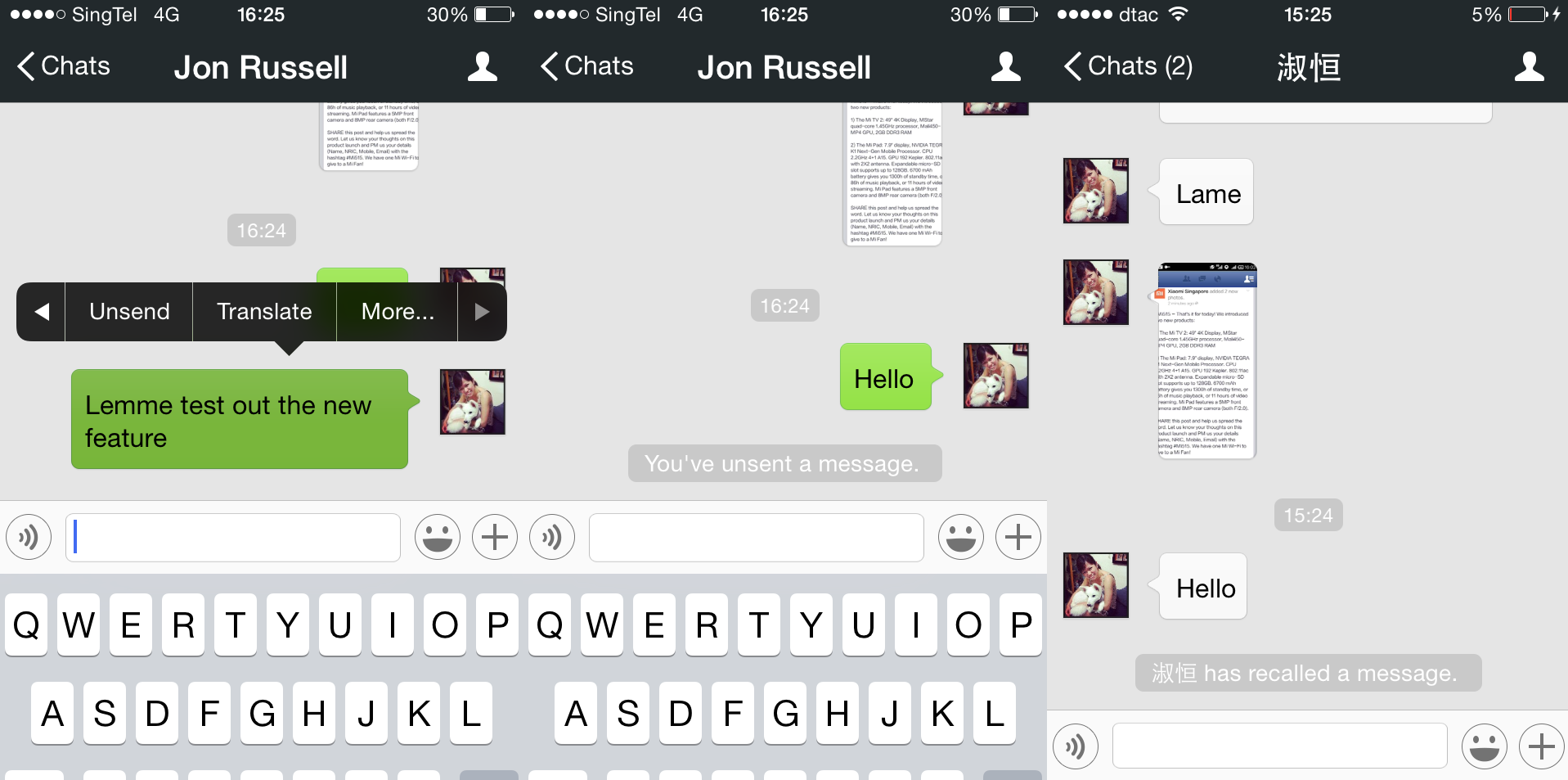 Wechat Now Lets You Recall Sent Messages