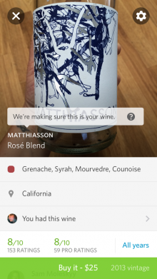 delectable 220x391 Delectable adds near instant wine label scanning to its iOS app