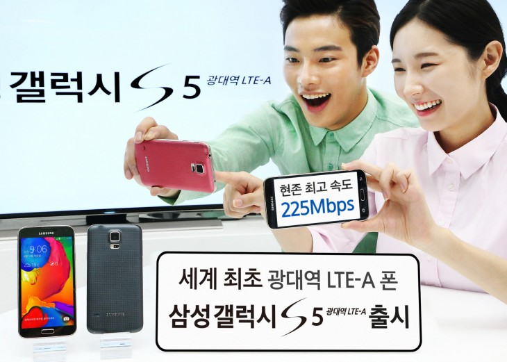 gs5k 730x521 Samsung begins selling enhanced version of Galaxy S5 with LTE A support in Korea