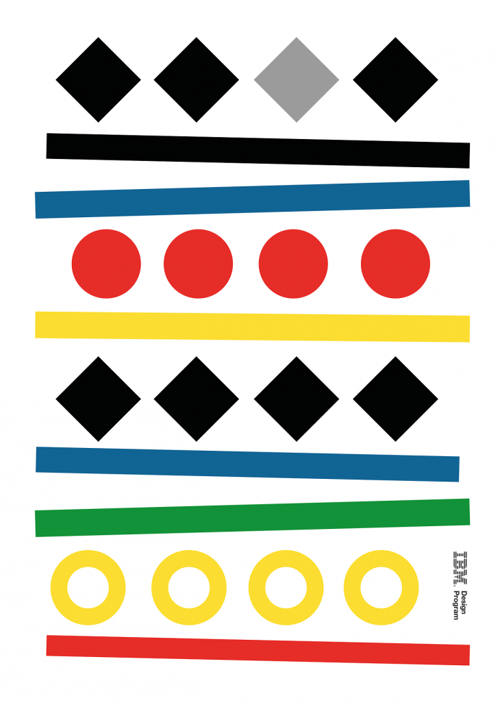 tumblr n3ucezJiag1sh3pvuo1 1280 730x1032 Stunning 1960s IBM poster art is available free from designers site