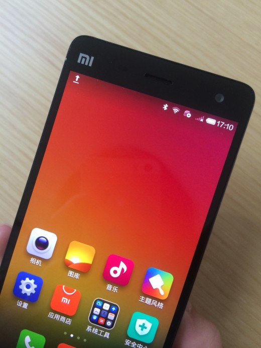 IMG 0647 520x693 Hands on with Xiaomis Mi 4: A gorgeous, robust phone with high end specs at a mid range price