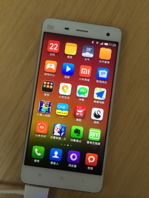IMG 0663 520x693 Hands on with Xiaomis Mi 4: A gorgeous, robust phone with high end specs at a mid range price