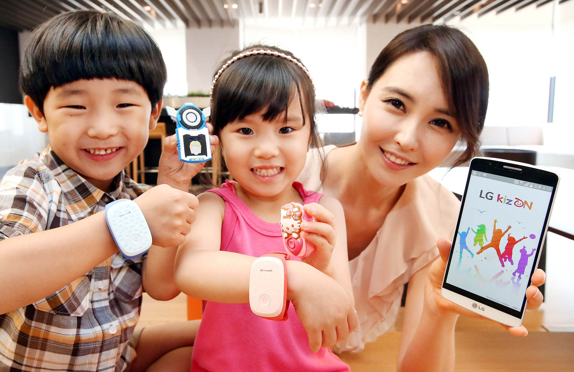 LG Jumps Into Wearables for Kids With KizON Wristband