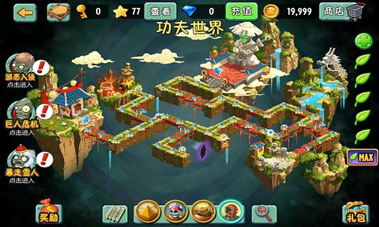 Why Plants vs Zombies 2 is proving a hit with Chinese mobile gamers