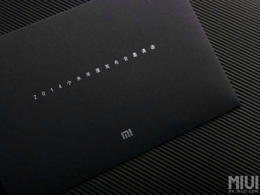 Xiaomi-Invite-1