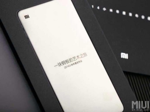 QQ Photo20140714170033 520x389 Xiaomi teases its first metal smartphone with steel invites ahead of July 22 launch event
