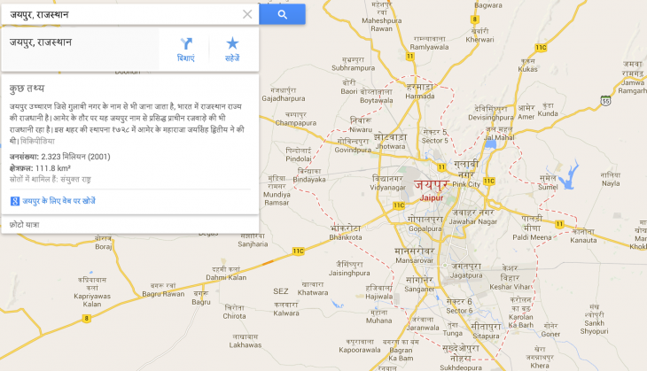 Screen Shot 2014 07 08 at 4.18.47 PM 730x419 Google Maps is now available in Hindi on Android and the Web