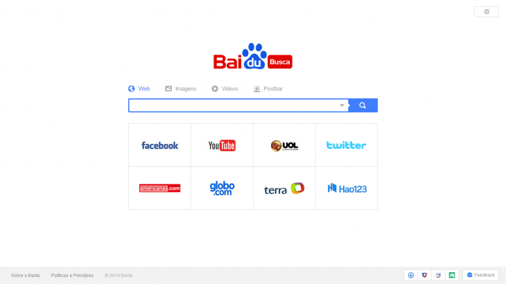 Screenshot 2014 07 19 16.40.32 730x410 Chinas Baidu takes on Google with new localized search engine in Brazil
