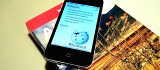 Wikipedia – Mobile