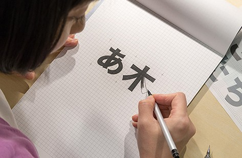 ryoko-drawing2