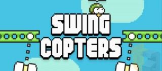 0818_swingcopter