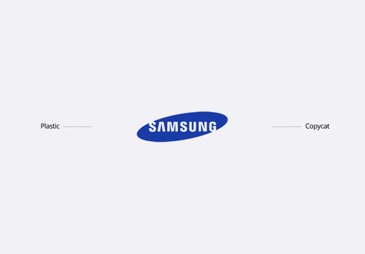 13 730x509 This is how Samsung should rebrand itself