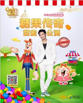 Candy Crush China A localized Candy Crush lands in China, available via Tencents mobile QQ and WeChat services