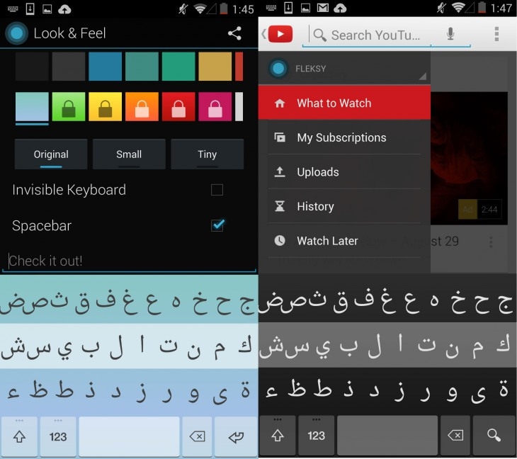 Fleksy Arabic 730x648 Fleksys smart Android keyboard now supports Arabic, with Chinese on the way