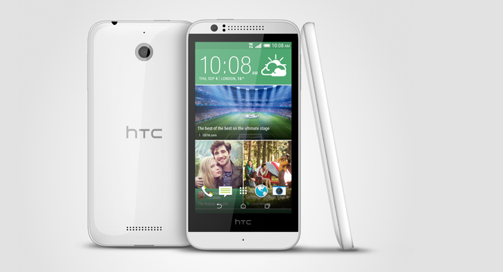 HTC Desire 510 white featured HTC unveils the Desire 510, its most affordable 4G Android smartphone