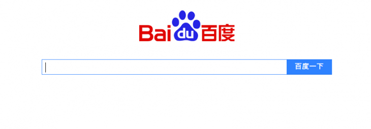 Screen Shot 2014 08 04 at 7.01.14 pm 730x254 How Chinas Google Baidu uses deep learning to make your phone smarter