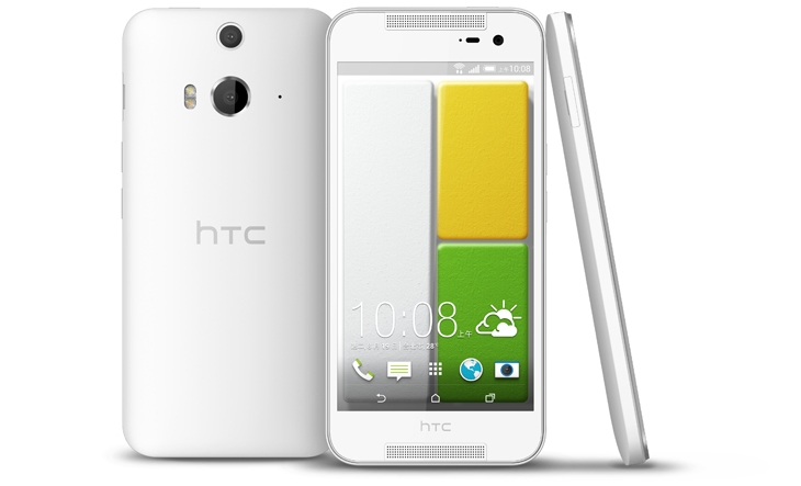 buttefly 2 The HTC Butterfly 2 is a 5 inch smartphone that goes on sale in Asia next month