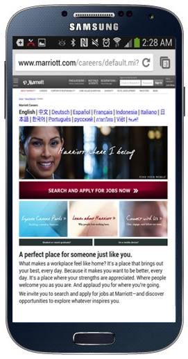 marriot1 How to design a mobile career site that attracts great candidates