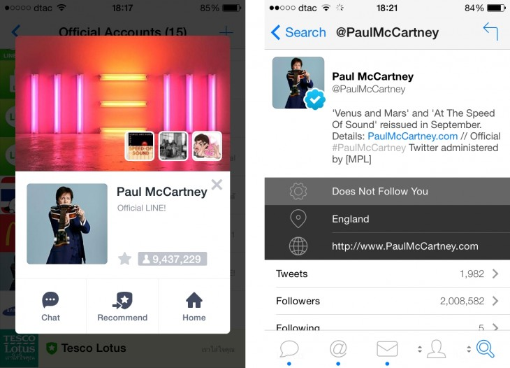 sir paul 730x526 Twitters new focus on DMs could mean more revenue too