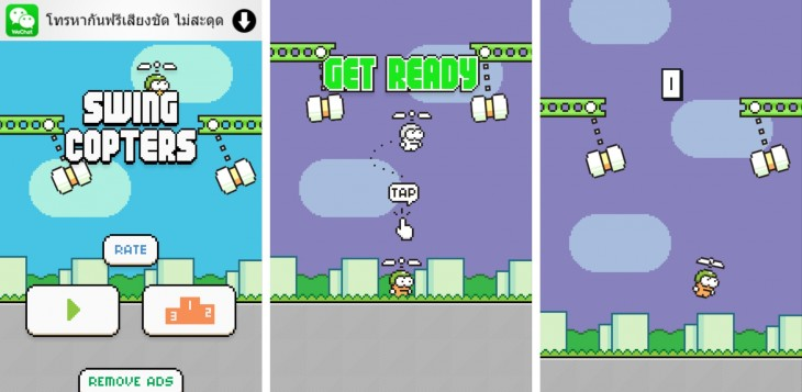 swing cop 1 730x357 Hands on with Swing Copters, the follow up to Flappy Bird